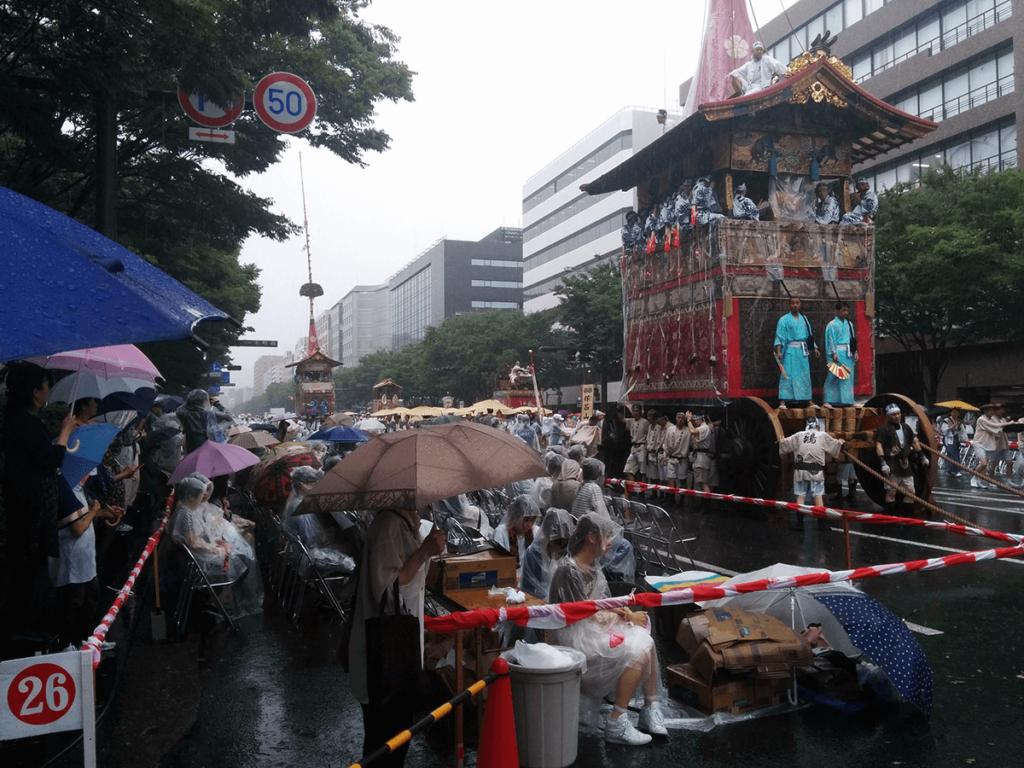 Festival Gion Matsuri